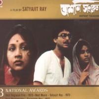Ashani Sanket (1973)