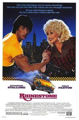 (Image via movieberry.com)