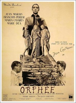 (Image via Foreign Movies Forum)