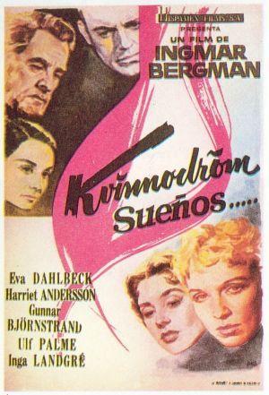 Dreams 1955 Movie Poster